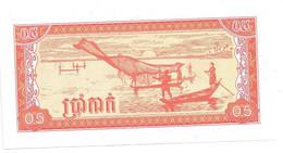*cambodia  0,5 Riel   1979  Km 27  Unc - Cambodia