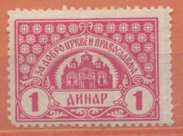 Yugoslavia, Serbia, Ortodox Church, Charity Stamp, Additional Stamp, Cinderella 1d, R - Neufs
