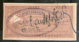 India Fiscal Kathiawar State Lakhapadar Thana Court KGV 4As Court Fee # 903 Inde Indien - Otros