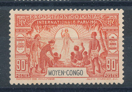 Congo N°111* Exposition Coloniale - Unused Stamps