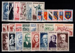 Année Complète 1953 N** Luxe YV 940 à 967 , Cote 192 Euros - 1950-1959
