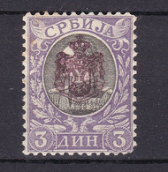 Serbia - 1903 Year - Michel 70 - MNH - Serbia