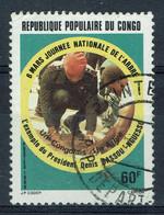 Congo (Brazzaville), 60f, Journée De L'arbre, 1986, Obl TB - Gebraucht