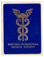 Ukrainian Chamber Of Commerce And Industry. Sticker - Organizations