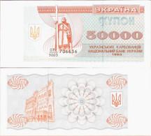 Ukraine 1993 - 50000 Karbovantsiv Pick 96a UNC-aUNC - Ukraine