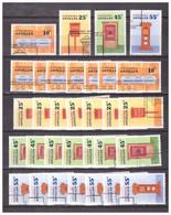 Antillen / Antilles 1986 X8 Brievenbus Mailbox Briefkasten Boîte Aux Lettres Used - Curacao, Netherlands Antilles, Aruba