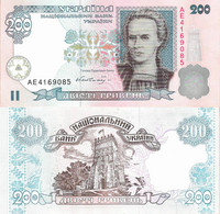 Ukraine 2001 - 200 Hryven - Pick 115 UNC (Signature - Hetman) - Ukraine