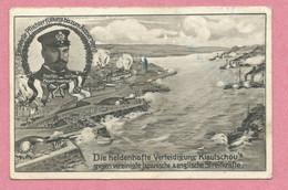 Die Heldenhafte Verteidigung KIAUTSCHOU' S Gegen Vereinigte Japanische & Englische Streitkräfte - Kapitän MEYER-WALDECK - China
