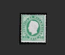 MOZAMBIQUE STAMP - 1886 King Louis I Md#16 Perf:13½ MNH (LMZ#17) - Mozambique