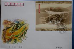 X17    CHINA   BELLE LETTRE  2002  PREMIER JOUR FEUILLET N 121   +  + AFFRANCHISSEMENT  PLAISANT - Covers & Documents