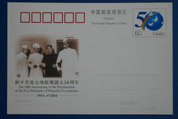 X17    CHINA   BELLE LETTRE ENTIER  2004  PREMIER JOUR NEUF   +PEACE   + AFFRANCHISSEMENT  PLAISANT - Covers & Documents