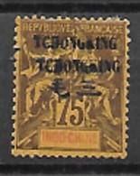 Tchong-King Timbre N°45a, Neuf Débrie De Charnière, Double Surcharge Décalée - Ungebraucht