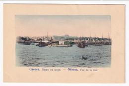 Odessa Ф.Б.Б. Unused - Ukraine