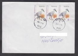 REPUBLIC OF MACEDONIA, COVER, MICHEL 204 - BIRDS-Egretta Garzeta + - Cranes And Other Gruiformes