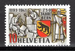 SCHWEIZ ABARTEN, 1941 10 Rp. 750 Jahre Stadt Bern, Orangegelb, Postfrisch ** - Errors & Oddities