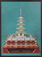 Japón. *Pagoda De Perlas De Mikimoto...* Nueva. - Non Classificati
