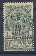 Nr  53  Met Stempel  Jurbise - 1893-1907 Wapenschild