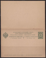 1895 Russia Levant 4k+4k Offices In Turkey Postal Stationery Postcard With The Prepaid Reply, Mint - Levant