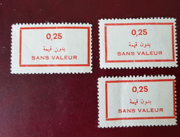 Cours D'instruction Fictifs Sans Valeur Maroc Années 70 Mauvais état Comme Très Souvent Voir Scans Les 3 Petit Prix Rare - Corsi Di Istruzione
