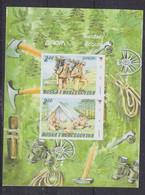 Europa Cept  2007 Bosnia/Herzegovina Sarajevo M/s  IMPERFORATED ** Mnh (53353) - 2007