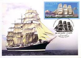 2792 100th Anniversary Of The Barge Sedov 2021 Maximum Cards - Cartes Maximum