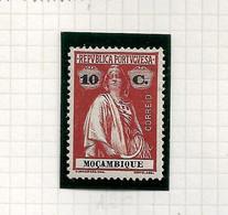 MOZAMBIQUE STAMP - 1914 CERES P.PORCELANA MEDIO 15X14 Md#162 MH (LMZ#37) - Mozambique