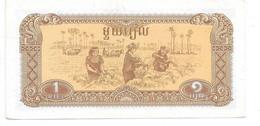 *cambodia 1riel 1979  Km 28  Unc - Cambodia