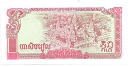*cambodia 50 Riels 1979  Km 32  Unc - Cambodia