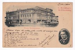 St. Petersbourg Rubenstein - Russie
