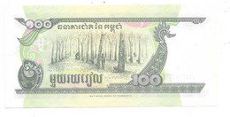 *cambodia 100 Riels 1995  Km 41a  Unc - Cambodia
