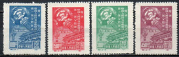 CHINE DU NORD-EST 1949 SANS GOMME - Nordostchina 1946-48