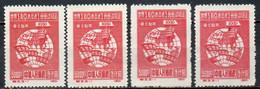 CHINE DU NORD-EST 1949 SANS GOMME - North-Eastern 1946-48