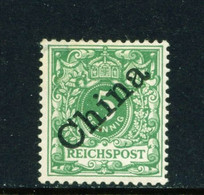 GERMAN PO'S IN CHINA  - 1898 Reichspost Definitive 5pf Hinged Mint - Bureau: Chine