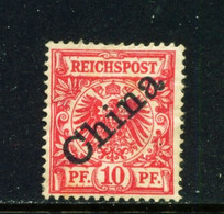GERMAN PO'S IN CHINA  - 1898 Reichspost Definitive 10pf Hinged Mint - Bureau: Chine