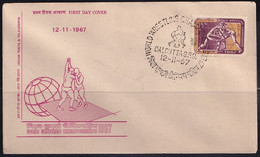 VINTAGE FIRST DAY COVERS - INDIA- BULK MIXED LOT OF 56  FDCs-BEST BARGAIN LOT-FC2-150 - Sammlungen (ohne Album)