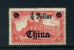 GERMAN PO'S IN CHINA  - 1905 Deutches Reich Definitive 1/2 Dollar On 1m Hinged Mint - Bureau: Chine