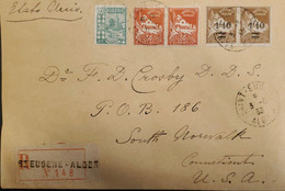 J) 1975 FRANCE, ARGELIA, EDIFICE, MULTIPLE STAMPS, CIRCULATED COVER, FROM FRANCE TO USA - Non Classificati