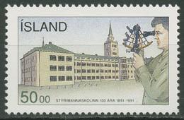 Island 1991 Seefahrtsschule Reykjavik 757 Postfrisch - Unused Stamps