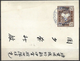 Shanghai Local Post Little Envelope Cancelled Dec 30, 1893 - Brieven En Documenten