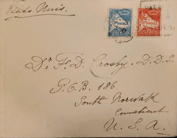 J) 1975 FRANCE, ARGELIA, EDIFICES, MULTIPLE STAMPS, AIRMAIL, CIRCULATED COVER, FROM FRANCE TO USA - Non Classificati