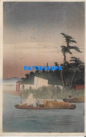 166088 JAPAN ART LANDSCAPE AND BOAT CENSORED CIRCULATED TO ARGENTINA POSTAL POSTCARD - Non Classificati