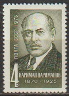 UdSSR 1973 MiNr.4181 ** Postfrisch 100.Geb, Näriman Närimanow ( R539) Günstige Versandkosten - Nuevos