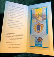 Ukraine - 30 Hryven 2021 UNC 30 Years Of Independence In Folder Souvenir Serie AA Lemberg-Zp - Ukraine