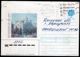 URSS - Circa 1990 - 5 Lettre / Aerogrammes - Timbre Diverse - Enveloppe Thématique - A1RR2 - Briefe U. Dokumente