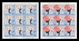 Turkey 2021 Mih. 4661/62 Olympic Games In Tokyo. Volleyball. Karate. Athletics. Judo. Shooting. Cycling (2 M/S) MNH ** - Neufs