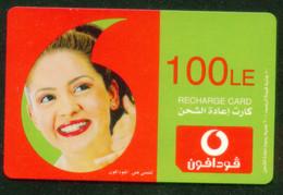 EGYPT / VODAFONE PHONE CARDS - Operatori Telecom