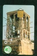 UAE / Buildings In The Past - Cultura