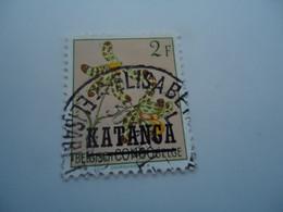 KATANGA  OVERPRIN CONGO STAMPS FLOWERS - Unclassified