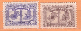 Y&T  Chine Orientale  38/39   Used - 1912-1949 Repubblica
