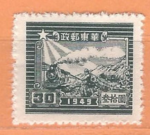 Y&T  Chine Orientale  21   Used - 1912-1949 Repubblica